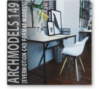 evermotion-archmodels149